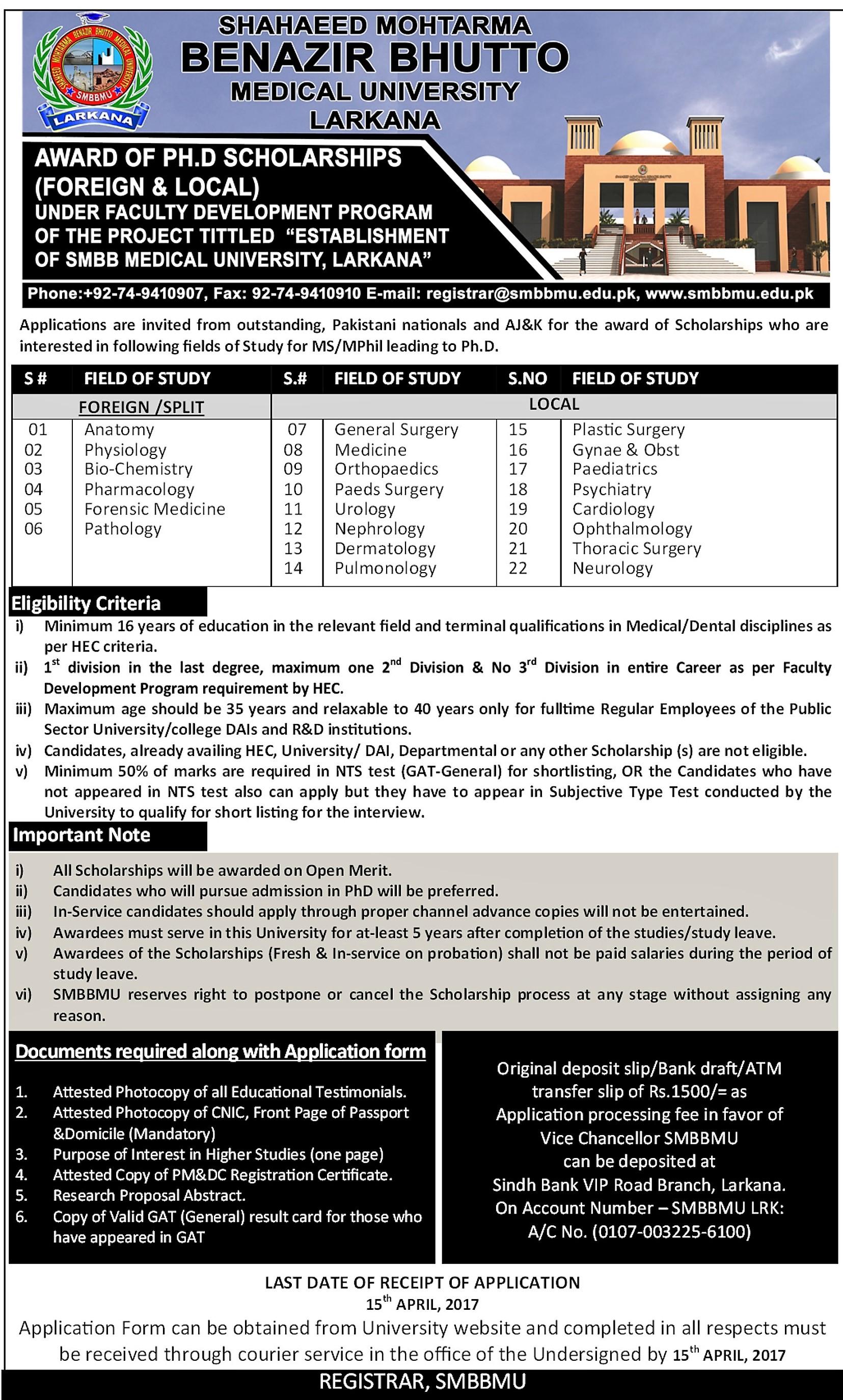 Shaheed Mohtarma Benazir Bhutto Medical University